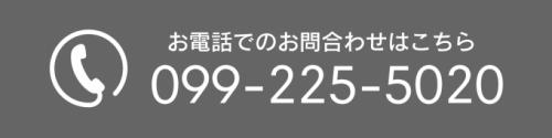 telephone_banner